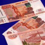 Как быстро получить в кредит деньги